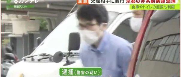 """""""日本老师长期殴打女留学生"""",我驻大阪总领馆发声"""