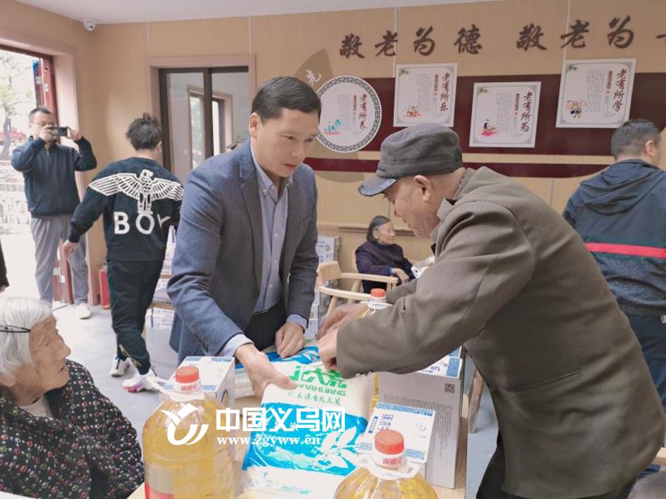 义乌城西街道商会开展重阳节慰问活动