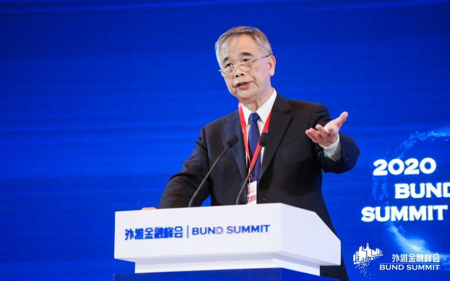 李东荣:高质量数字金融治理体系应必备的四大基本特征图片