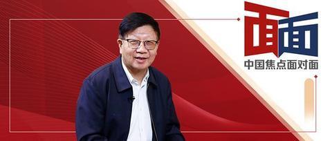 十九届五中全会,重要在哪?特殊在哪?——专访原中央党校副校长李君如图片