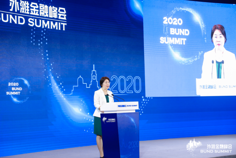 财政部副部长邹加怡:防止金融科技成为规避监管的手段、助长垄断图片