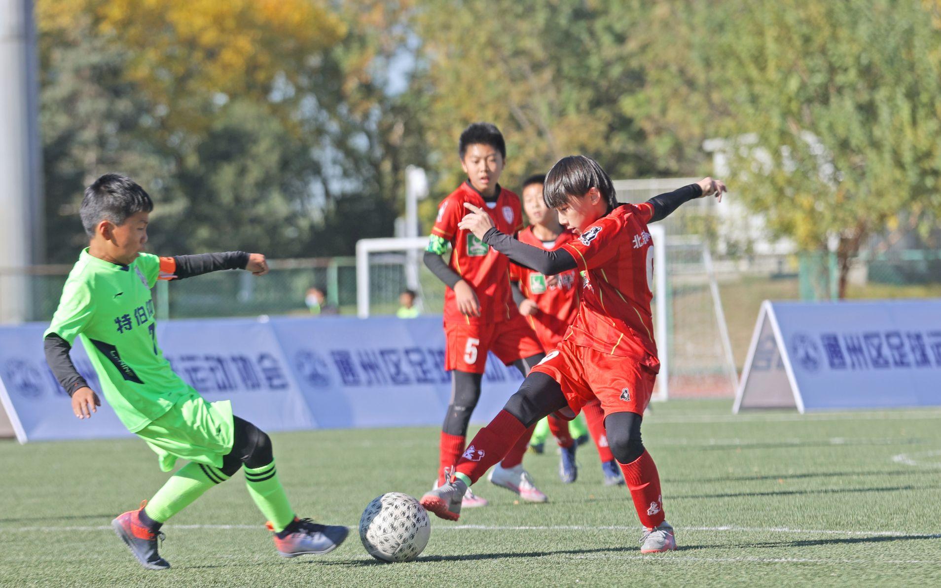 竞赛能辅助孩子们探讨球技并增长情谊。图/北京市体育局