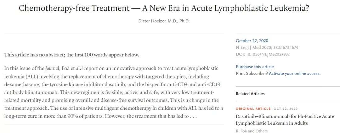 无化学疗法治疗白血病,18个月总体生存率可达95%?