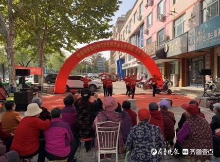 岱庙街道举办送演出进社区村系列活动