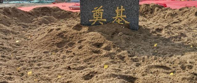 """山东泰安""""最贵地皮"""",举行奠基仪式,期待开盘价"""
