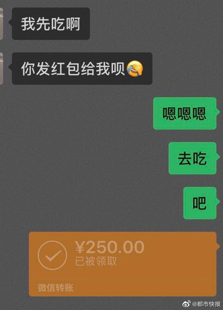 陈康是杭州城西一名程序员,经亲戚介绍……