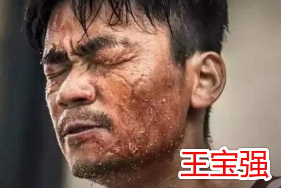 """""""差点丧命""""5位明星,赵丽颖坠马,王宝强车祸,他被抢救10小时"""