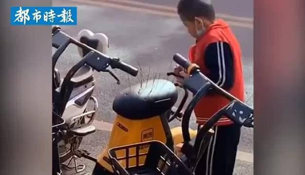 熊孩子共享单车座椅插铁丝