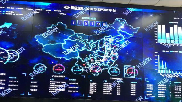 衡阳市的镭目科技公司,是一个极具工业4.0内涵和特色的公司……