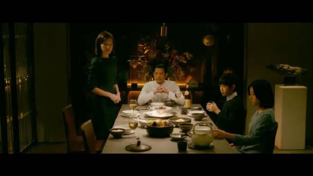 陈正道导演电影《秘密访客》发布首支预告……