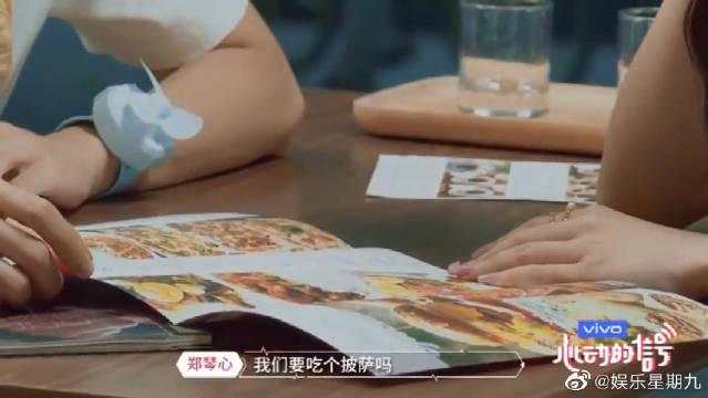 郑琴心跟陈延迪第一次约会吃披萨 下着雨,坐在靠窗的位置约会……