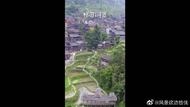 大山中的美丽梯田侗寨,住在这里是一种什么感觉呢