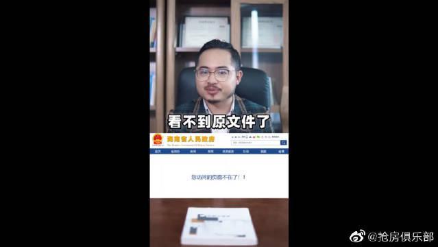 关于海南省的房价,你知道多少?你会选择去海南定居吗?