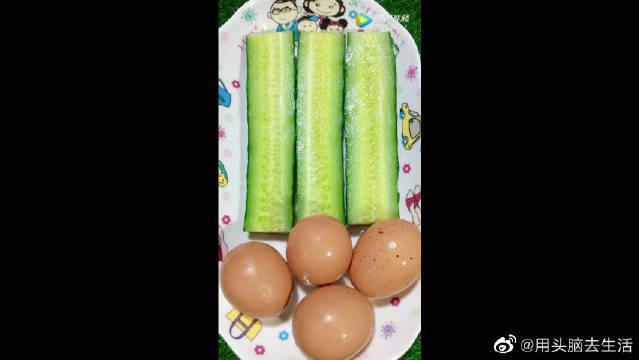 生活小窍门:黄瓜加上鸡蛋原来还有这种妙用……