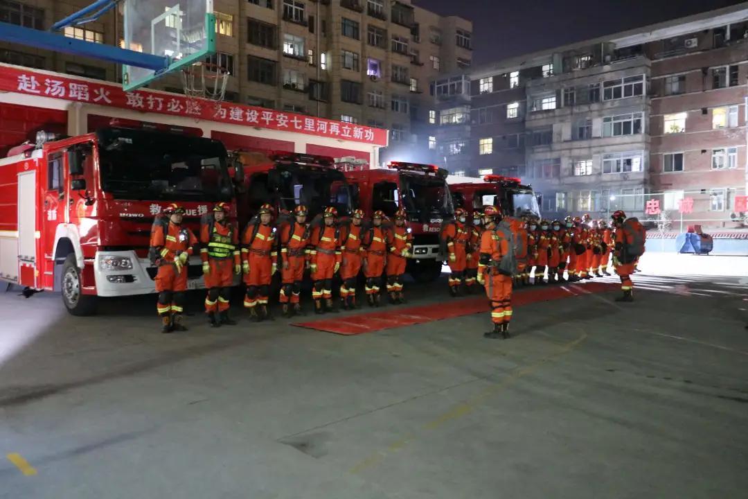 强训实战 厉兵秣马——七里河消防大队开展地震救援应急拉动演练