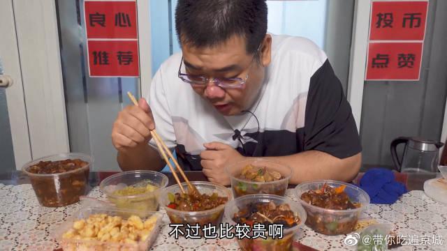 北京传承百年卤煮店,乾隆年间传下的味道,一碗卤煮火烧香飘天下