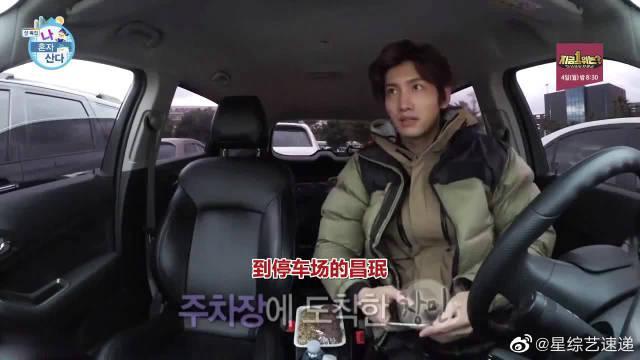 沈昌珉私下和exo秀敏关系特好 两人居然都三十多岁了!