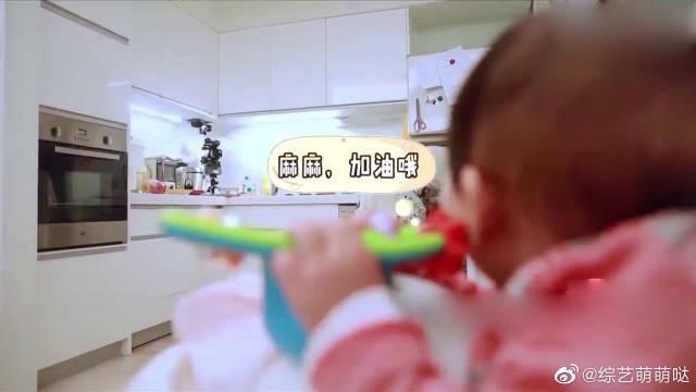 咘咘被玩具磕哭~ 贾静雯一块饼干就哄好了,太乖了!