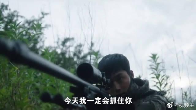 《搜索》郑秀晶 提议诱捕变异士兵,龙兵长自告奋勇充当诱饵……