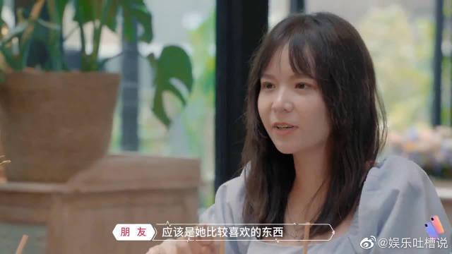 心意cp|薛逸星&郑琴心