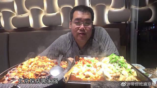 宫保鸡丁烤鱼,这道胡同深处的美食是多有个性,一道菜百种味