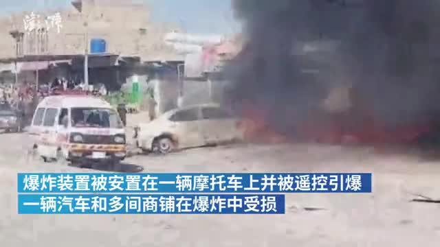 巴基斯坦西南部发生爆炸袭击事件,致3人死亡