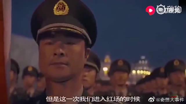 中国军人一出现,其他国家自动靠边站,纷纷给中国军人鼓掌