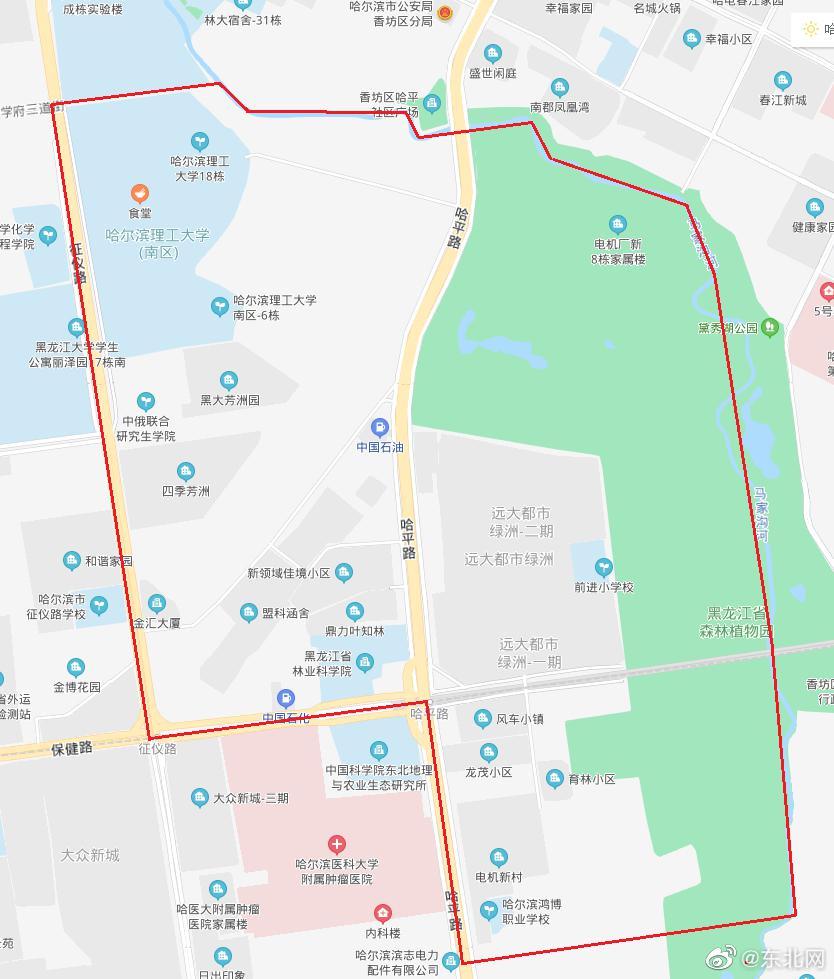 地铁3号线哈平路站建设 28日9-17时哈尔滨南岗区部分区域停水