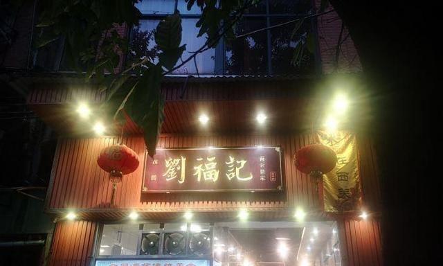 广州越秀区排名第一的鱼蛋粉,如今涨到15元1碗,6点开门就排长队