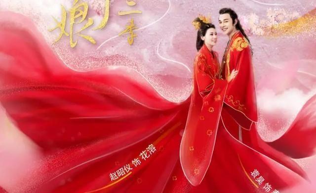 """《新娘2》开拍,男二惹期待,剧组给演员""""甜点""""打标签"""