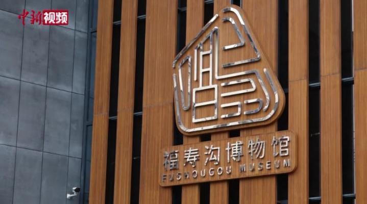"""中国唯一地下排水系统博物馆:""""镇馆之宝""""仍在工作"""
