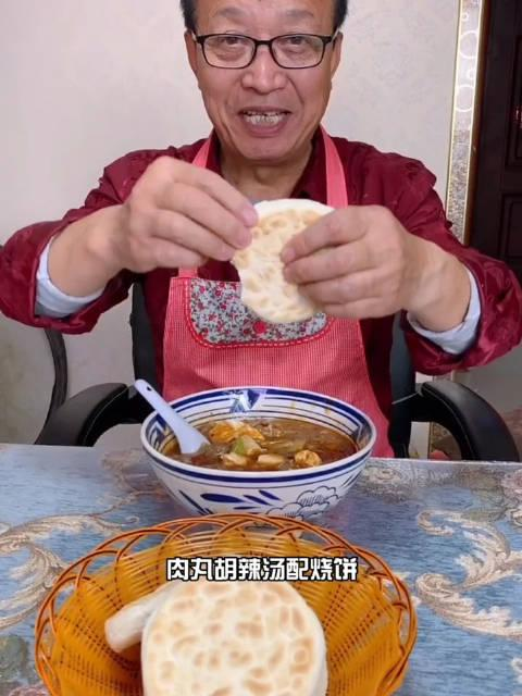 陕西小吃:肉丸胡辣汤教程,请大家参考