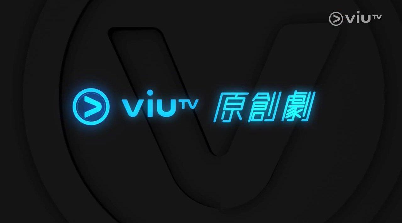 viuTV节目巡礼2021,完整版粤语中字,22min,来年节目预告一览