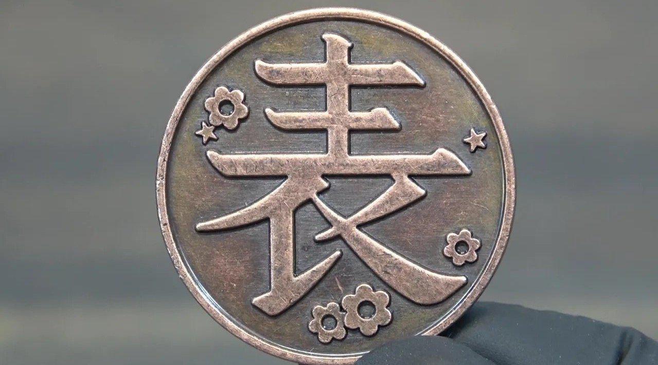 将鬼灭之刃中的香奈乎手中的硬币打磨成镜子!