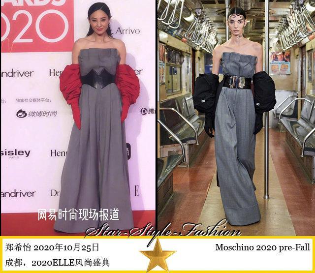 郑希怡身着moschino2020先秋系列灰色抹胸连身长裤亮相