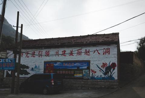 赵八洞村,一个四面环山的美丽村落,进村的道路风光也是非常漂亮