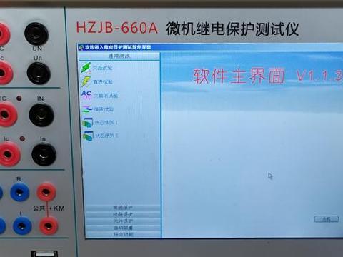 串联谐振赫兹电力讲解如何使用继电器保护测试仪检测故障?
