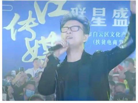 汪峰唱3首歌赚走240万,事后转身就走,知名网红献花也被摆手拒绝