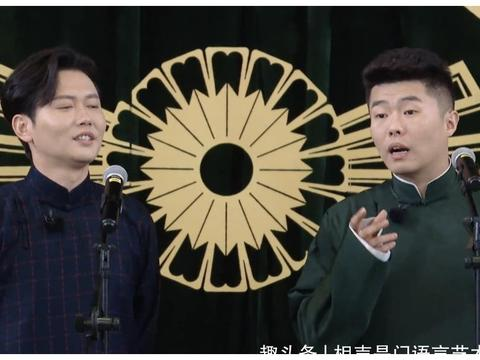 德云斗笑社孟鹤堂三次夺冠,是别人不够优秀,还是他心机太深?