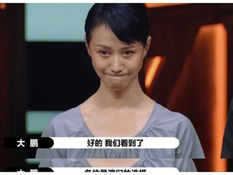 倪虹洁挑战误杀经典角色,彩排时被陈凯歌骂哭,网友:用力过猛