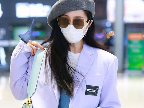 热闹了!范冰冰回归机场街拍阵营 贝雷帽配香芋紫西装越穿越美