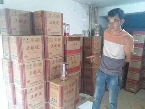 南宁警方查获200余箱假名酒,茅台、五粮液、天之蓝均中招