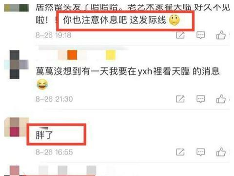 网传33岁翟天临演话剧,近照曝光有刘海显年轻,对镜头比耶心情好