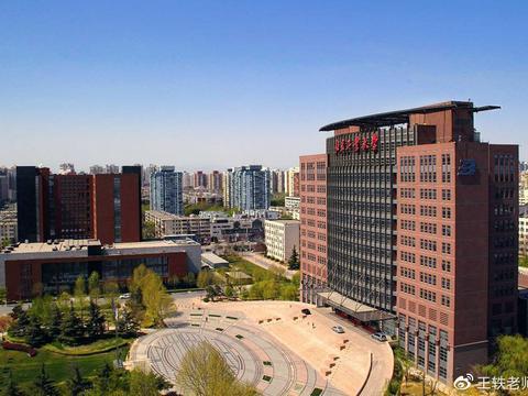 北京排名最高的3所地方院校!全是重点大学,就业率均超90%