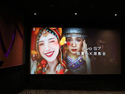 vivoS7用前置拍出4K大荧幕短片,看看手机怎么拍电影
