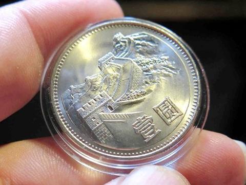 这种年份的一元硬币,见过的人并不多,单枚能卖6000元!