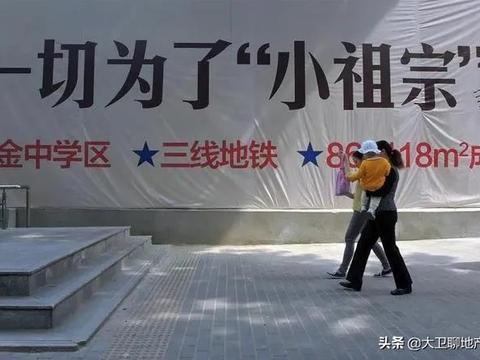 """重庆启动""""多校划片"""",学位房会大幅降温吗?"""