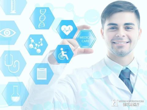 """面对医疗卫生""""十四五""""规划新考验,医院评审评价是抓手!"""
