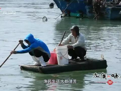 """老广的味道:""""咸麻鱼"""",是潮汕人最爱的烹制方法"""