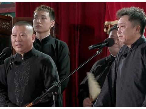 郭德纲带上春晚的5个徒弟,为何只有实力最强的他没有参加团综?